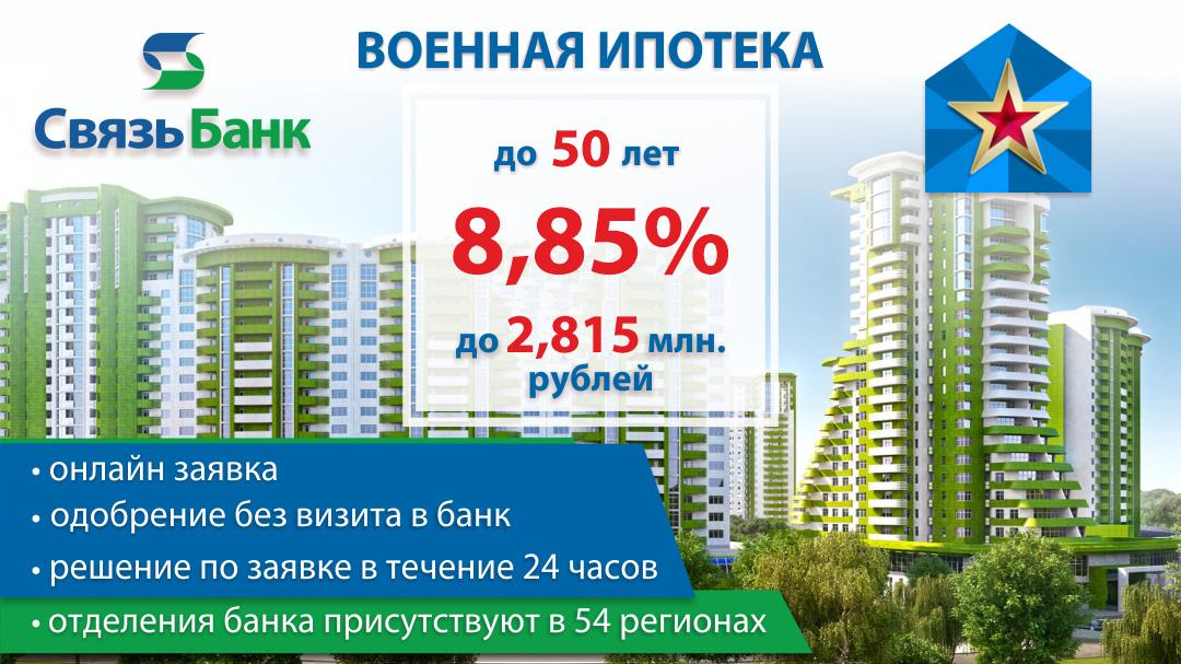 Размер средней заработной платы по россии в 2017 году для расчета алиментов