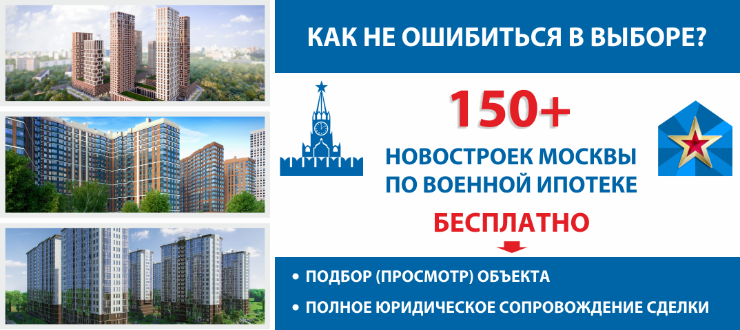 Скидки москва и московская область link centrinvest ru интернет банк