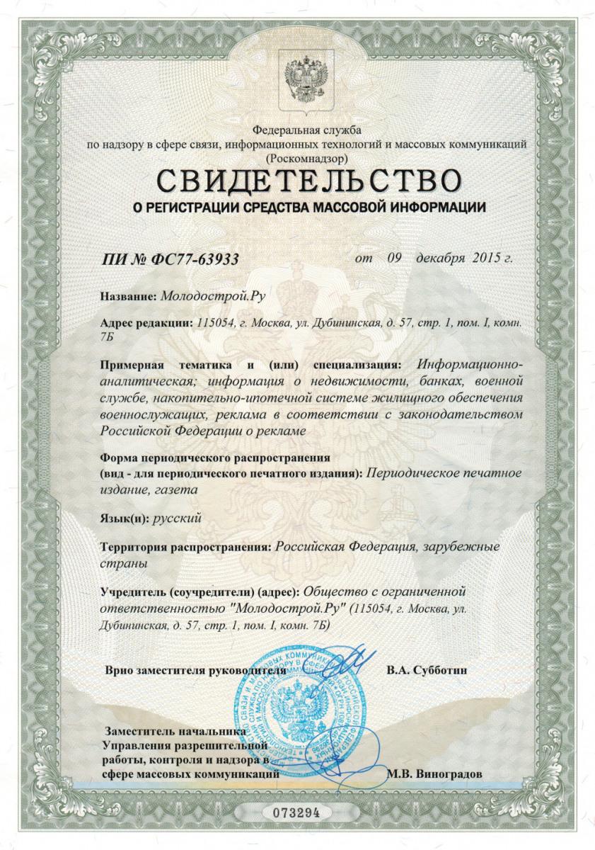 заявление для регистрации ип в пфр как работодателя образец